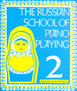 The Russian School of Piano Playing (Book 2, Part II)