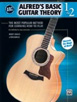 Alfred's Basic Guitar Theory, Books 1 and 2 (28387)