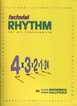 Factorial Rhythm for All Instruments By Mick Goodrick and Mitch Haupers