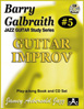 Guitar Improvisation by Barry Galbraith