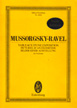 Mussorgsky-Ravel, Pictures At An Exhibition